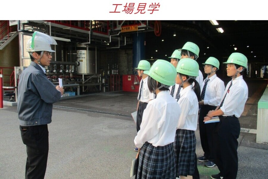 企業の方々や学生など、多くの方に産業廃棄物処理施設をご見学頂いております。