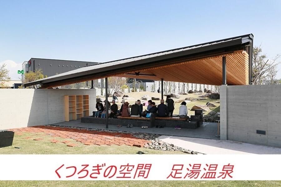 岩瀬スポーツ公園に隣接して、温泉の足湯を開放しています。