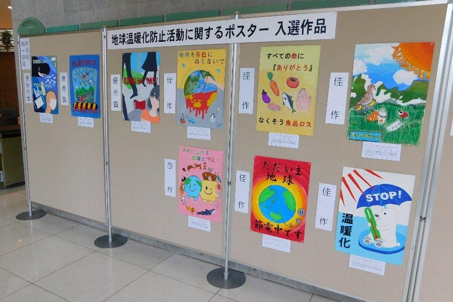 県大会でのポスター・壁新聞展示風景