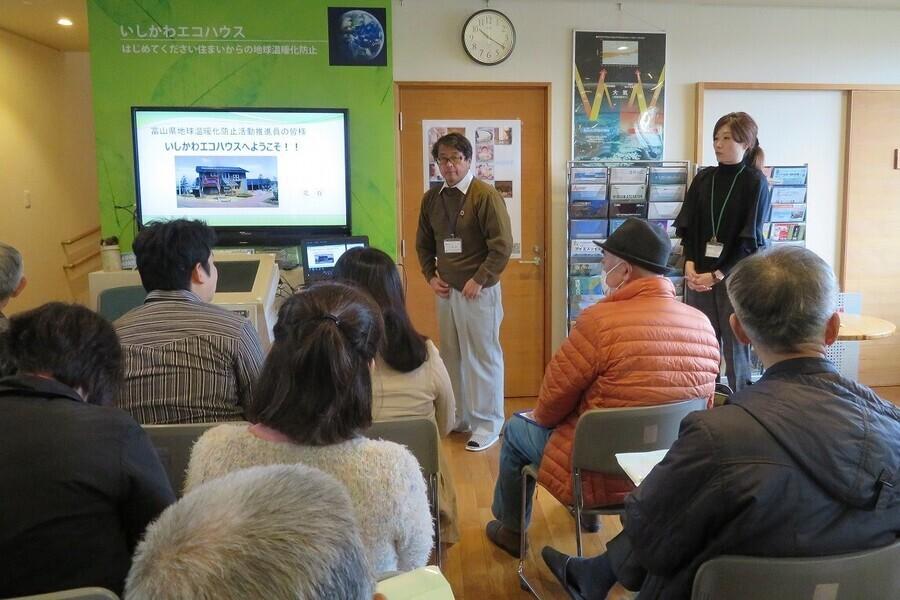 推進員研修会を通じて地球温暖化等の環境問題への知識向上や推進員同士の交流を行っています!