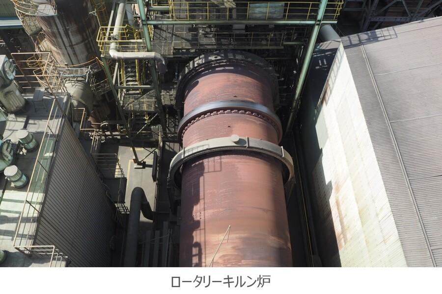 有価金属回収事業設備